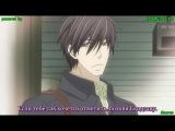 Sekai-ichi Hatsukoi / Самая лучшая в мире первая любовь - 2 сезон 2 серия (суб)