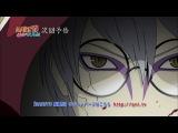 Naruto: Shippuuden / Наруто: Ураганные Хроники - 264 серия [Ancord]